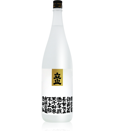 Dewasansan Kimoto Junmai Ginjo 1.8L