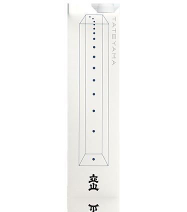 Tokubetsu Honjozo Tateyama, carton 1.2L