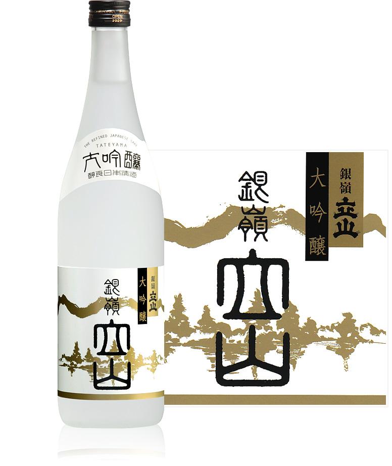 大吟醸銀嶺立山720ml瓶詰