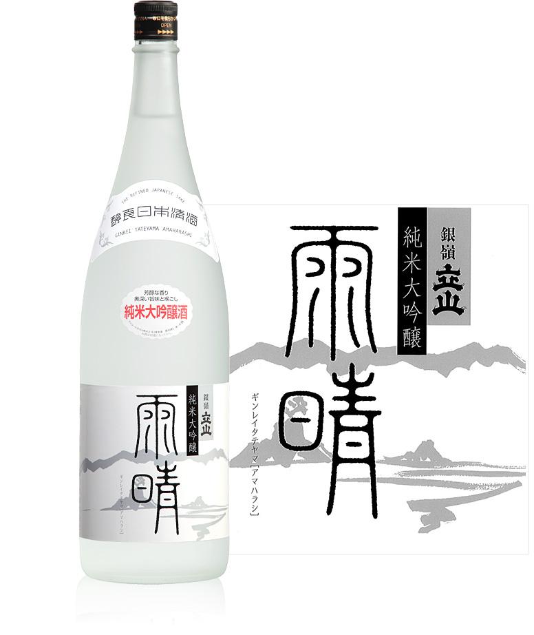 純米大吟醸立山雨晴1.8L瓶詰
