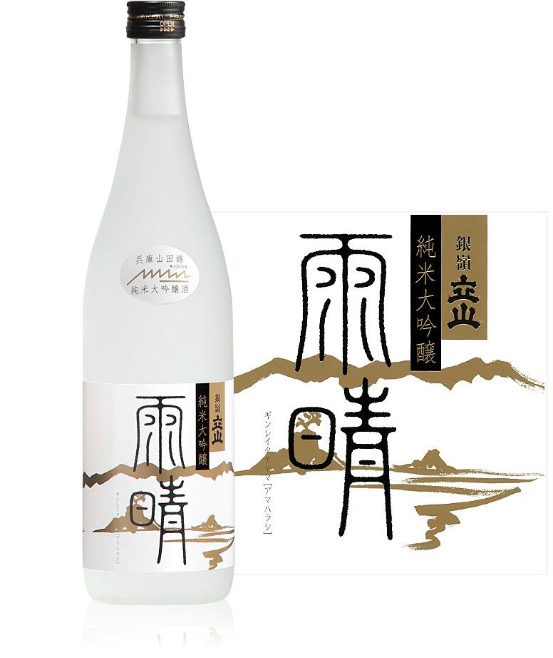 純米大吟醸立山雨晴720ml瓶詰