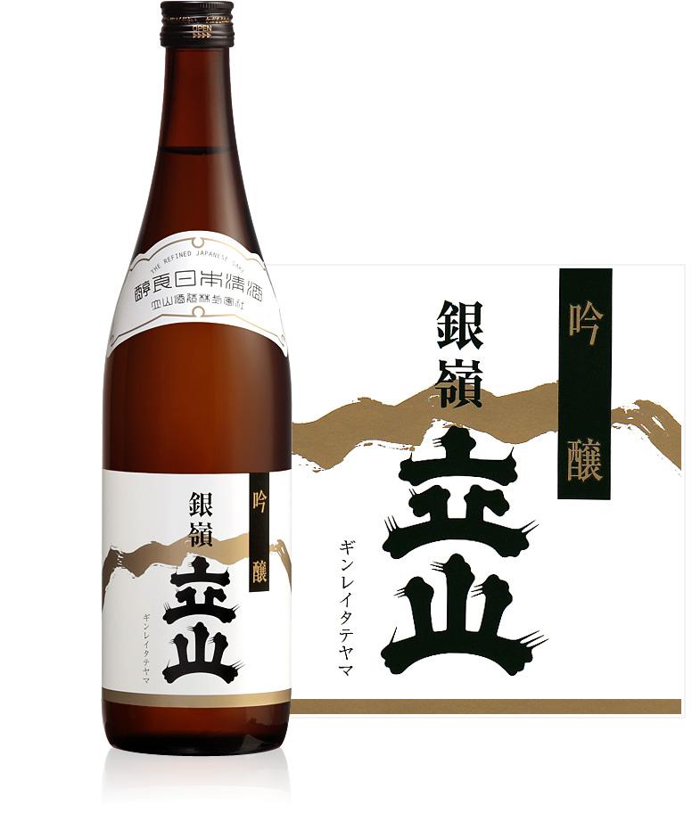 銀嶺立山(吟醸酒)720ml瓶詰