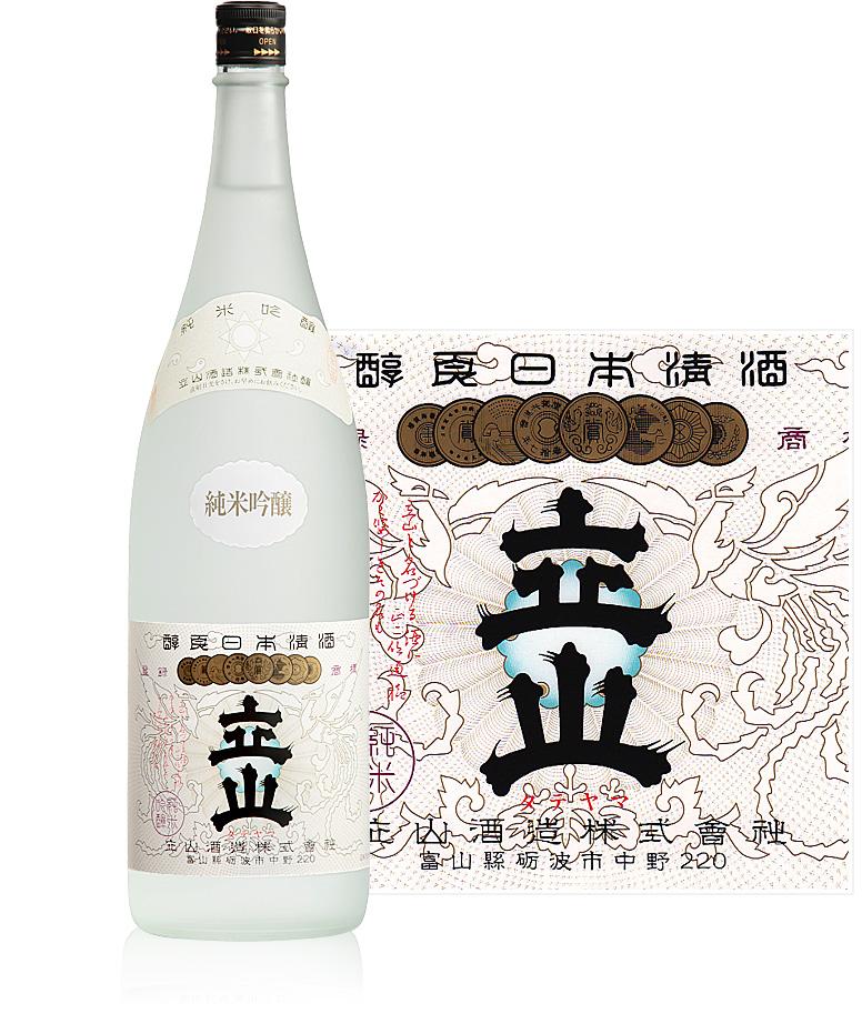 純米吟醸立山1.8L瓶詰