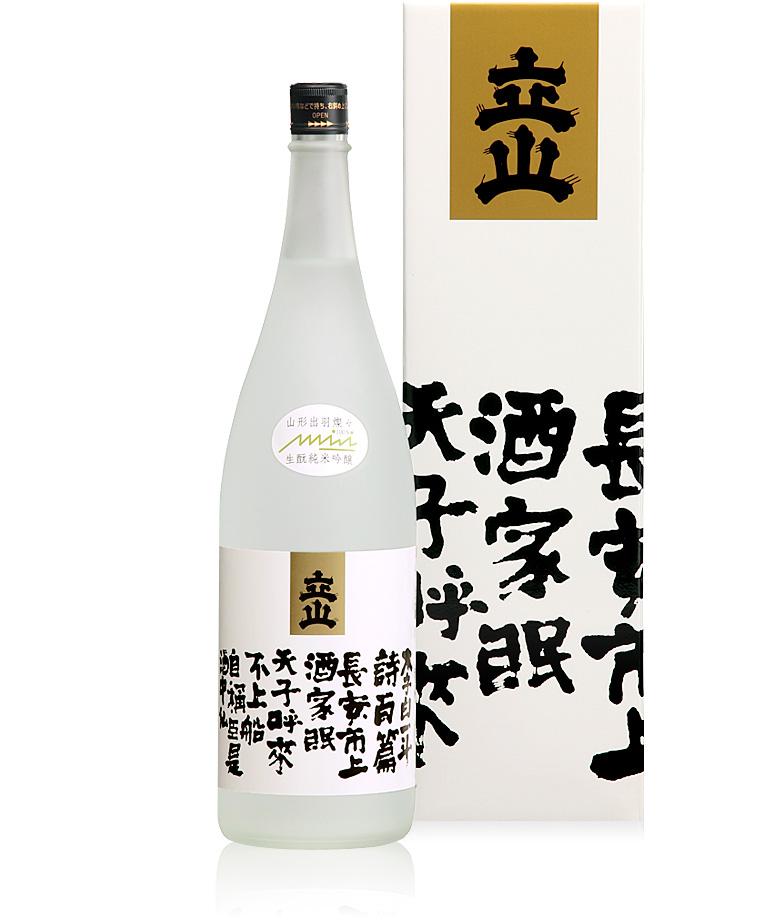 出羽燦々生酛純米吟醸1.8L詰