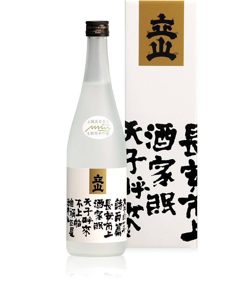 五百万石生酛純米吟醸720ml詰