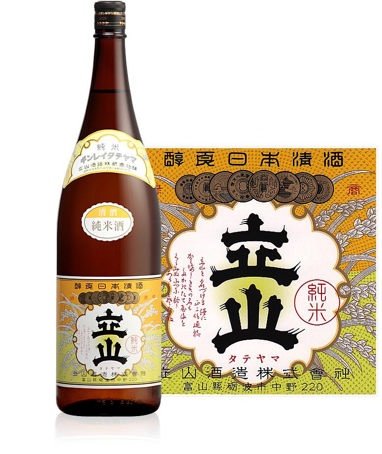 銀嶺立山(純米酒)1.8L瓶詰