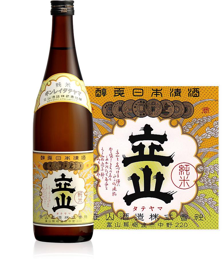 銀嶺立山(純米酒)720ml瓶詰