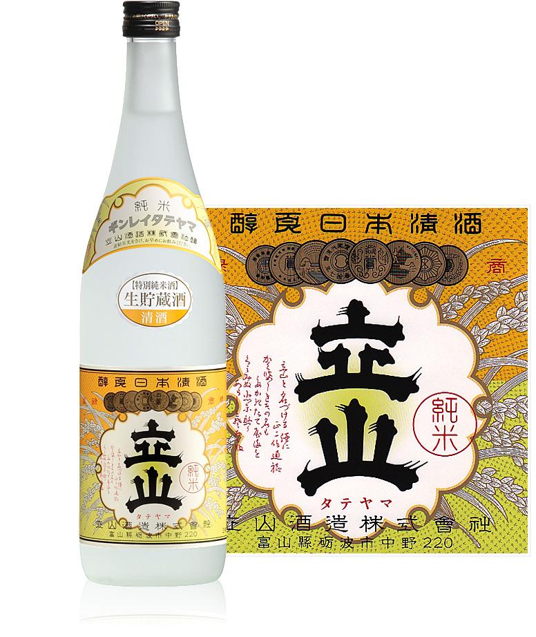 生貯蔵銀嶺立山(特別純米酒)720ml瓶詰
