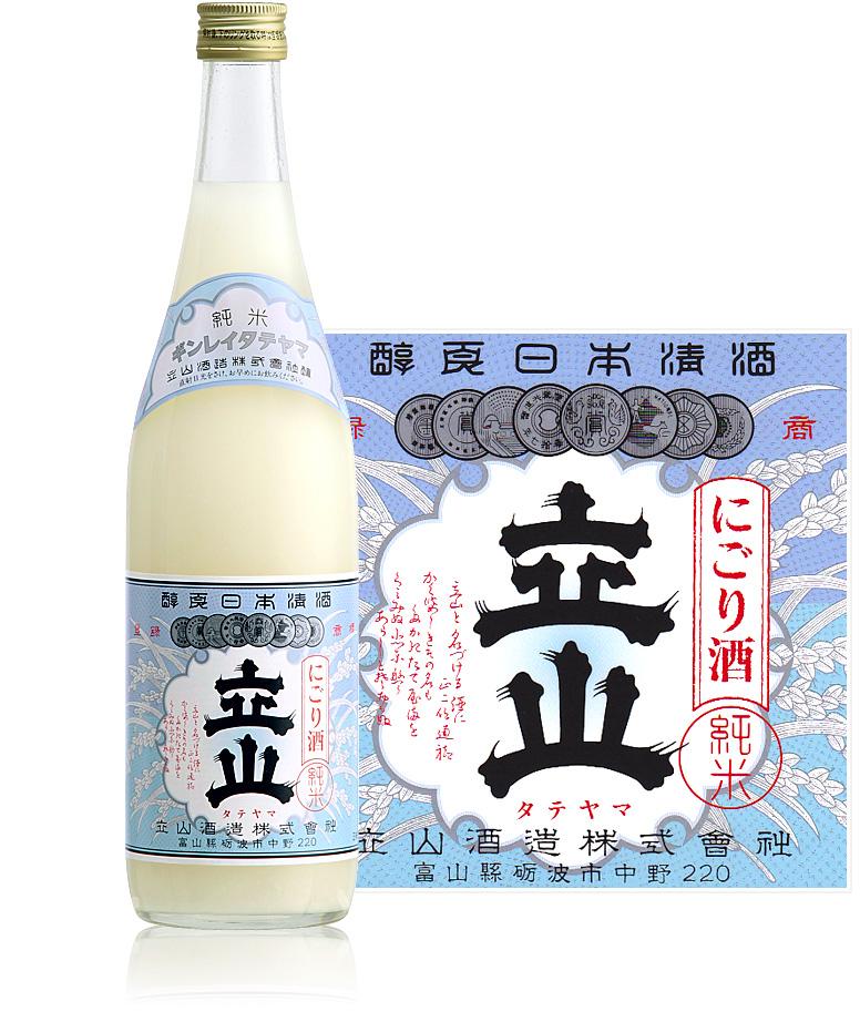 にごり酒銀嶺立山(特別純米酒)720ml詰