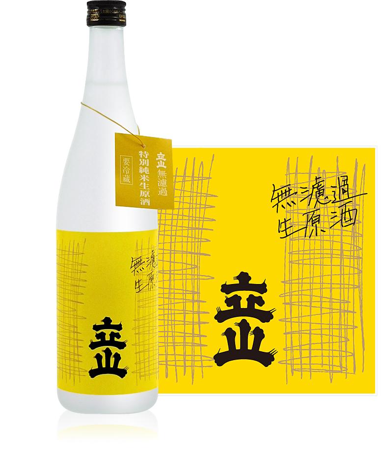 立山無濾過純米生原酒720ml
