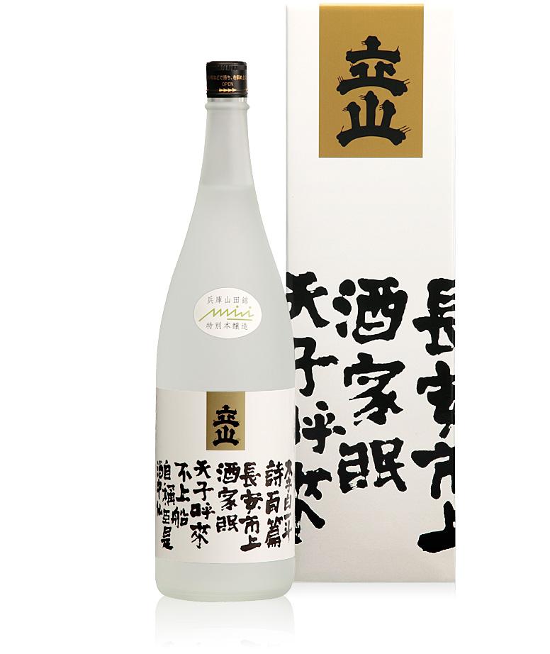 兵庫山田錦特別本醸造1.8L詰