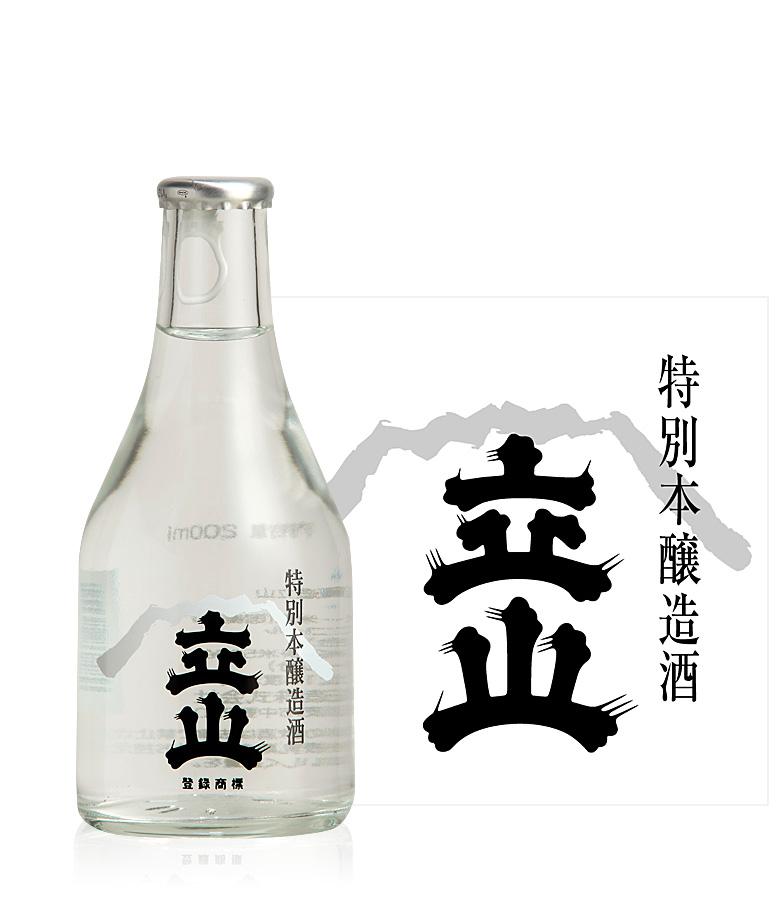 特別本醸造立山200ml徳利