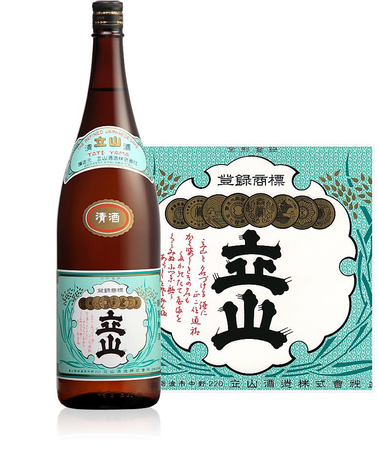 銀嶺立山(普通酒)1.8L瓶詰