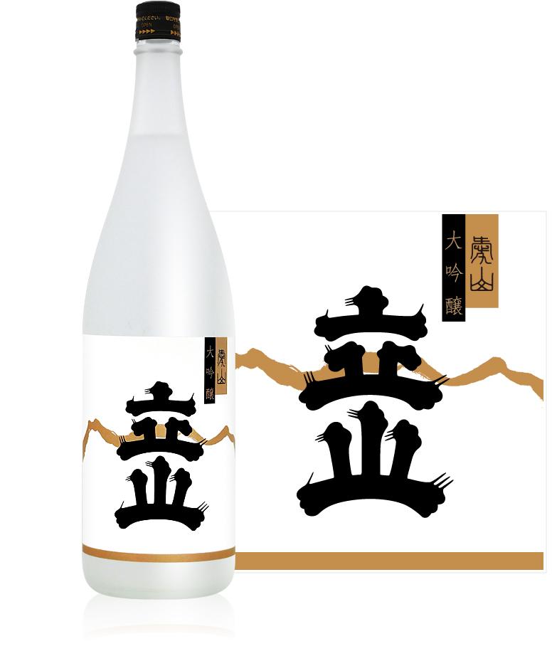Tateyama Muroka Daiginjo [Aiyama] 1.8L