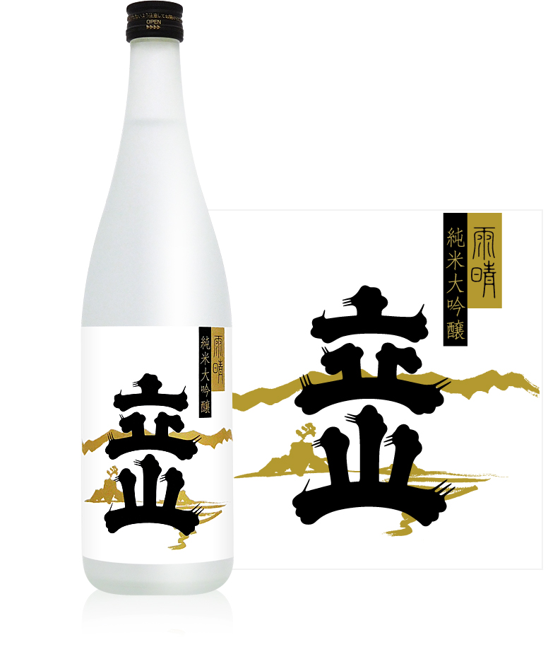 Junami Daiginjo Tateyama Amaharashi 720ml
