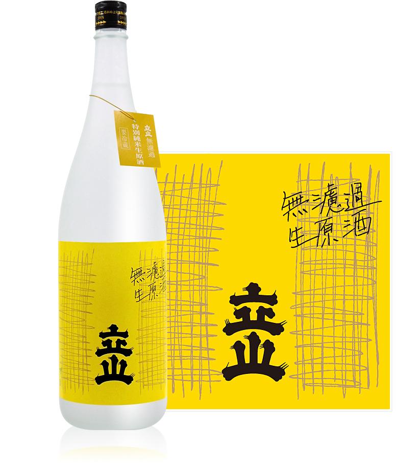 Tateyama Muroka Tokubetsu Junmai Namagenshu 1.8L