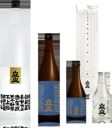 Tokubetsu Honjozo