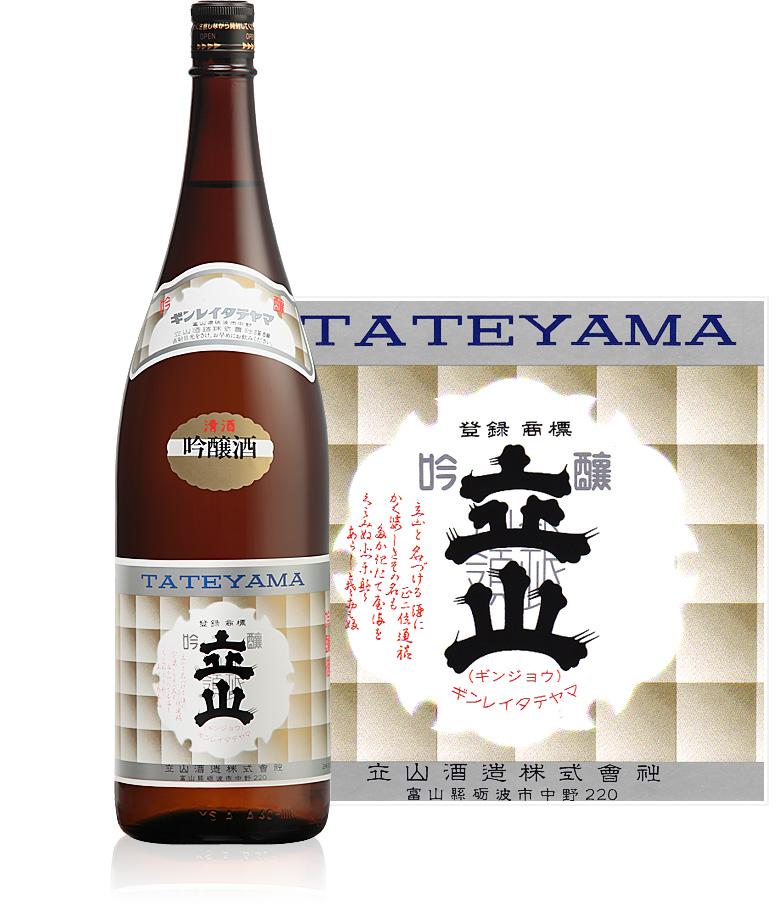 銀嶺立山(吟醸酒)1.8L瓶詰