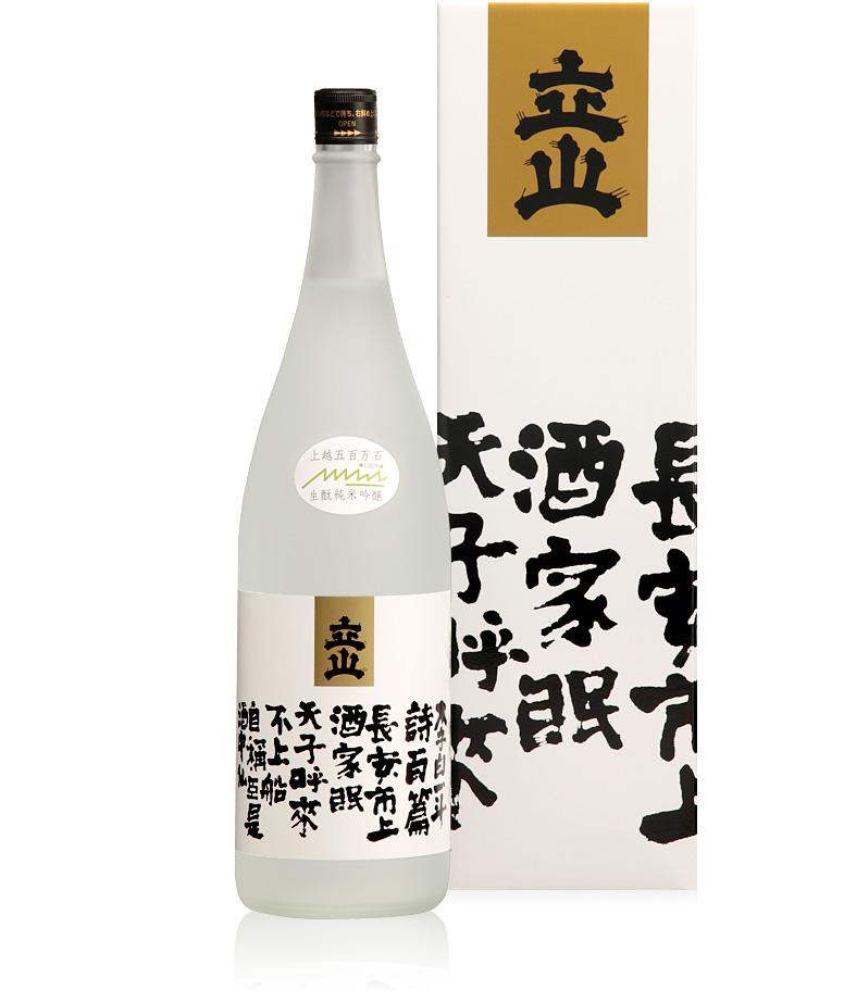 五百万石生酛純米吟醸1.8L詰