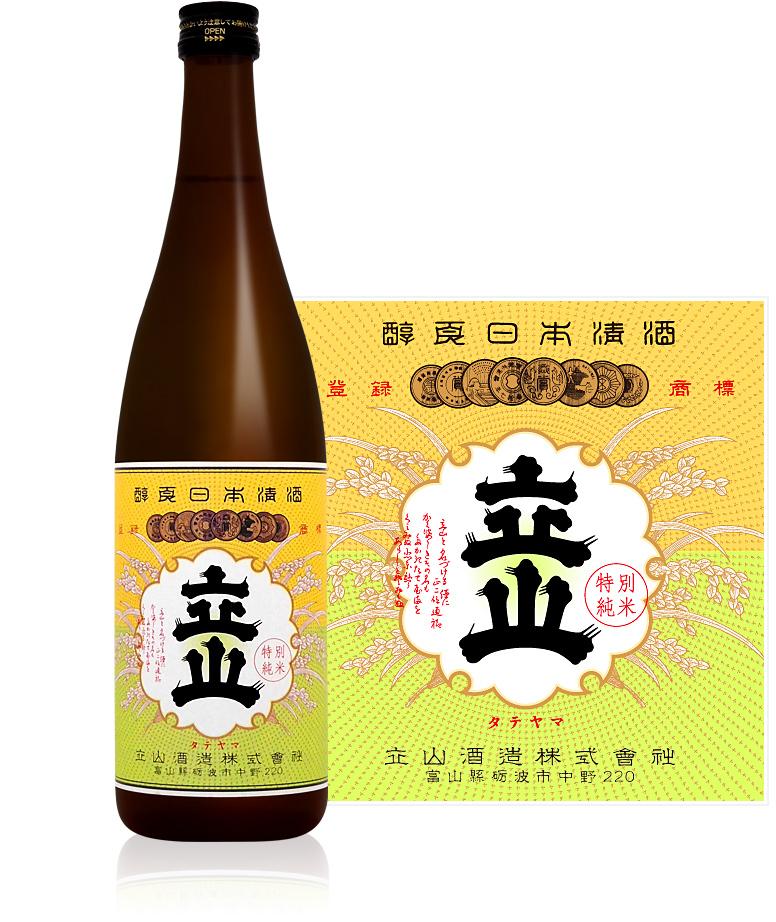 特別純米酒立山720ml