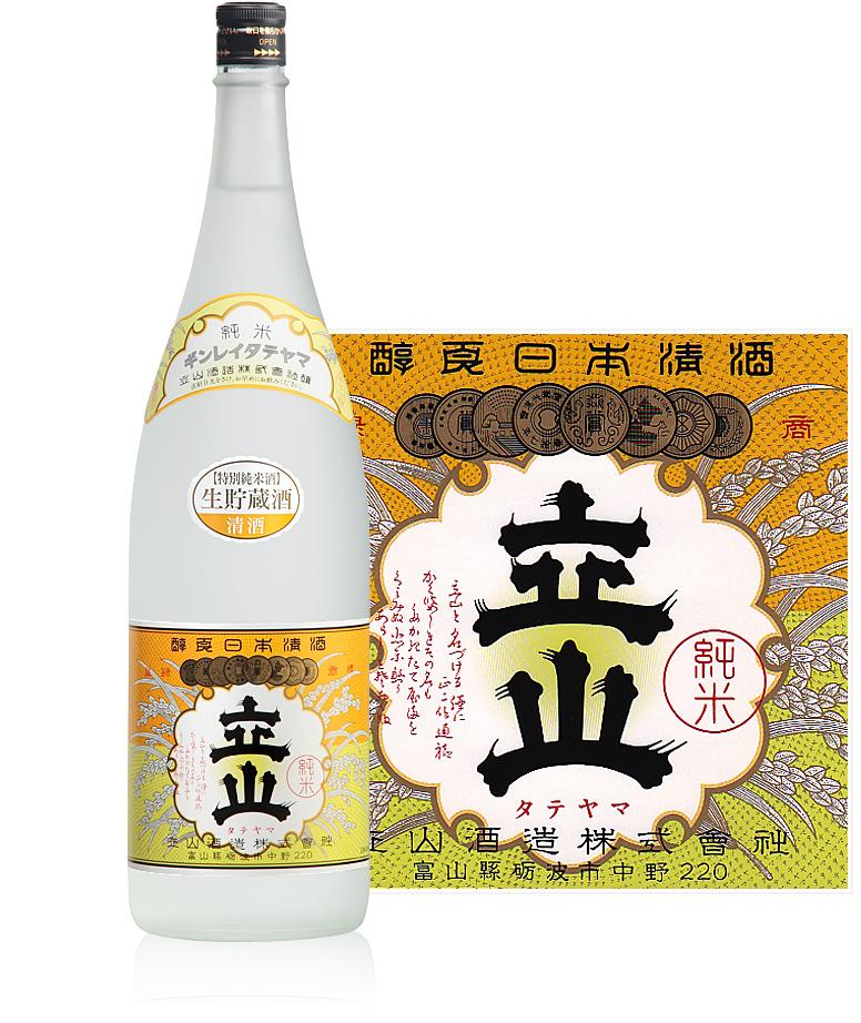 生貯蔵銀嶺立山(特別純米酒)1.8L瓶詰