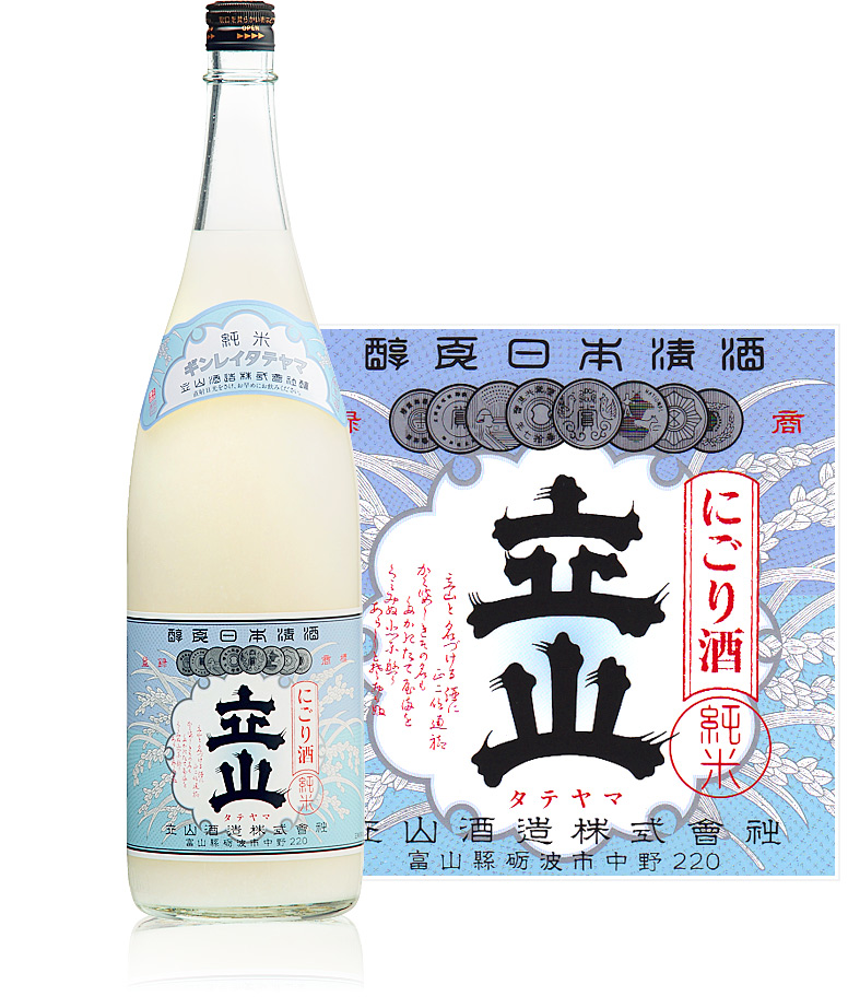 にごり酒銀嶺立山(特別純米酒)1.8L詰