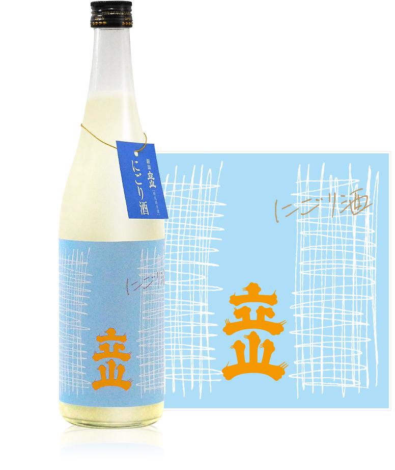 にごり酒特別純米酒立山720ml