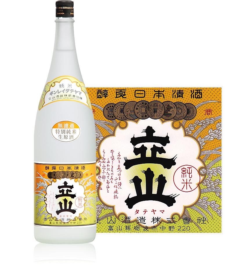 立山無濾過特別純米生原酒1.8L詰
