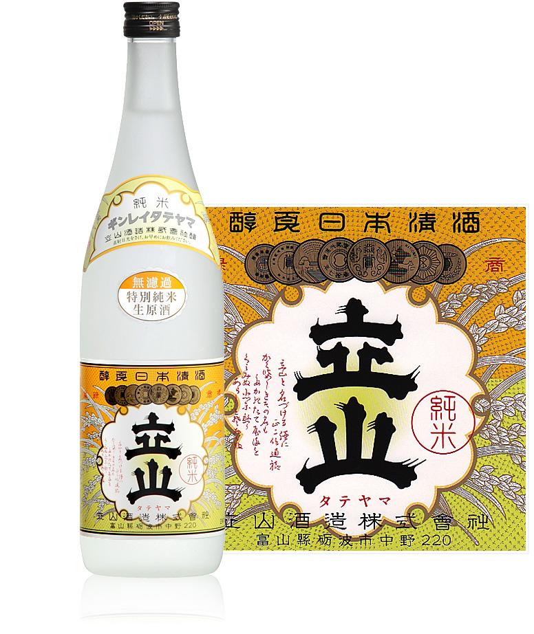 立山無濾過特別純米生原酒720ml詰