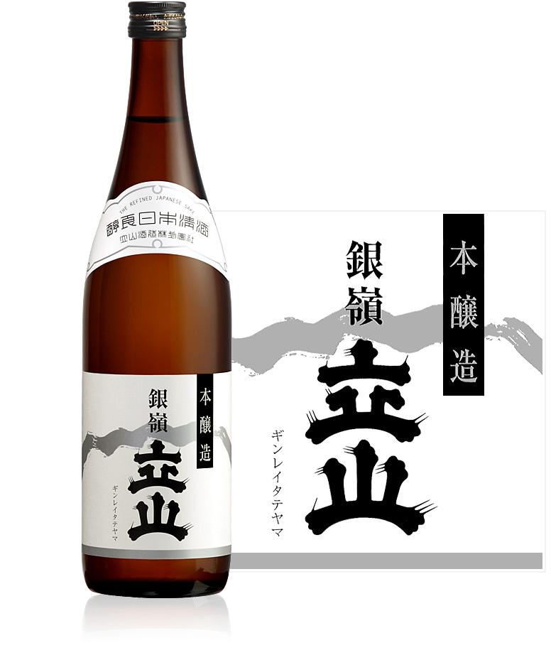 銀嶺立山(本醸造酒)720ml瓶詰