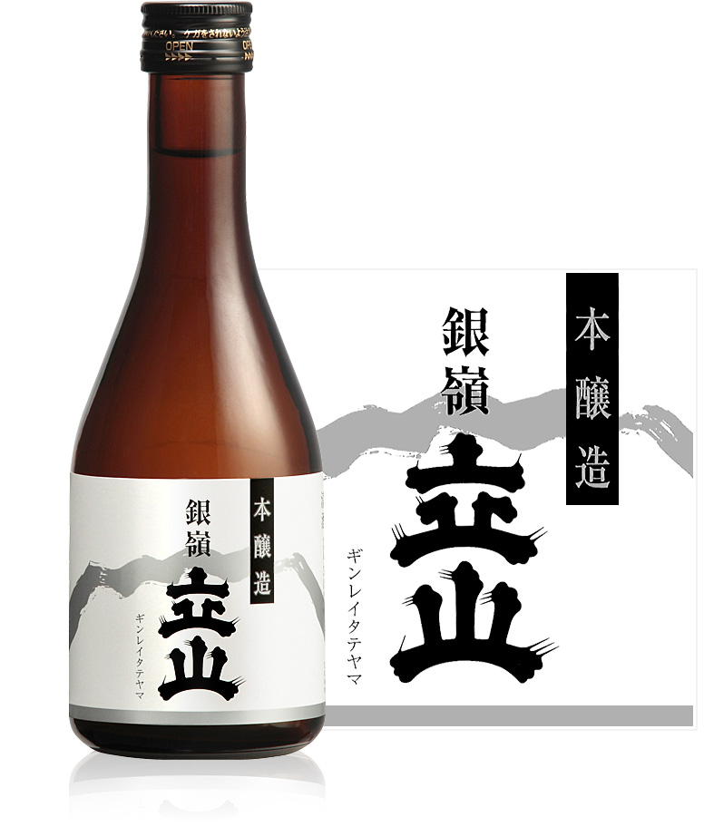 銀嶺立山(本醸造酒)300ml瓶詰