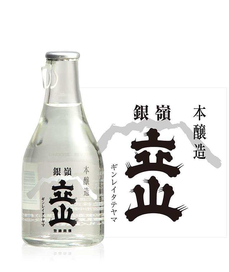 銀嶺立山(本醸造酒)200ml瓶詰