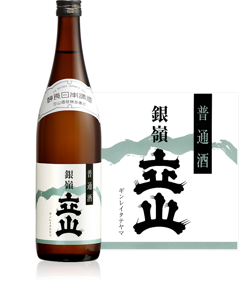 銀嶺立山(普通酒)720ml瓶詰