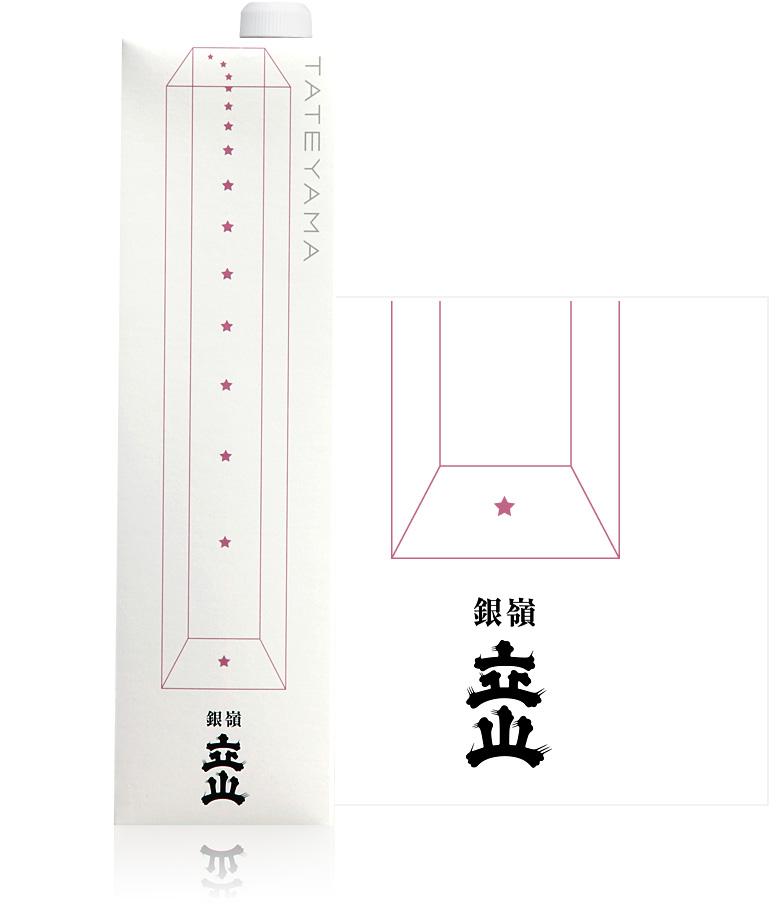 銀嶺立山(普通酒)1.2L詰紙パック