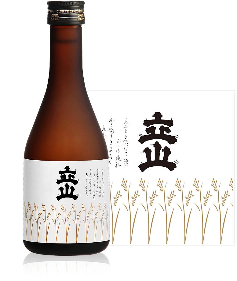 特別本醸造立山 300ml瓶詰