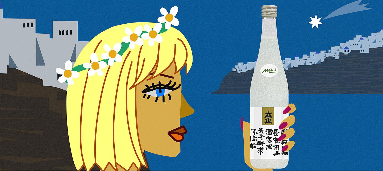立山酒造株式会社