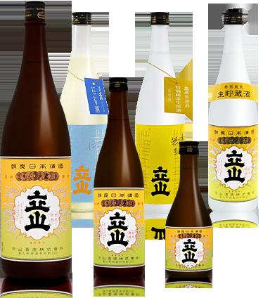 特別純米酒